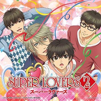 海棠4兄弟が歌う「ギュンとラブソング」好評発売中! 是非ギュンギュンしてくださいね!#スパラヴァ