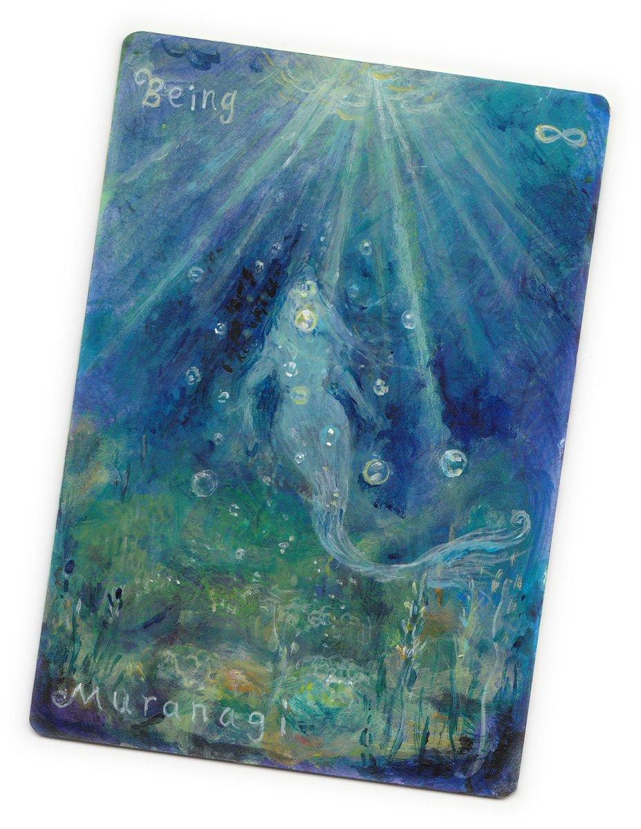 #ムラナギ作品 #750 ムラナギカード ブルー2017 (9.0cmx13.0cm)永遠の時の海を泳ぐ、たまゆらの輝き