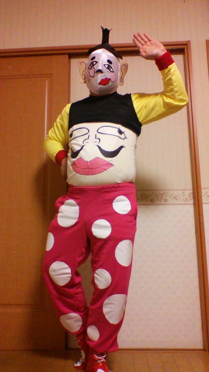 完成!#タイガーマスクW  #ふくわらマスク