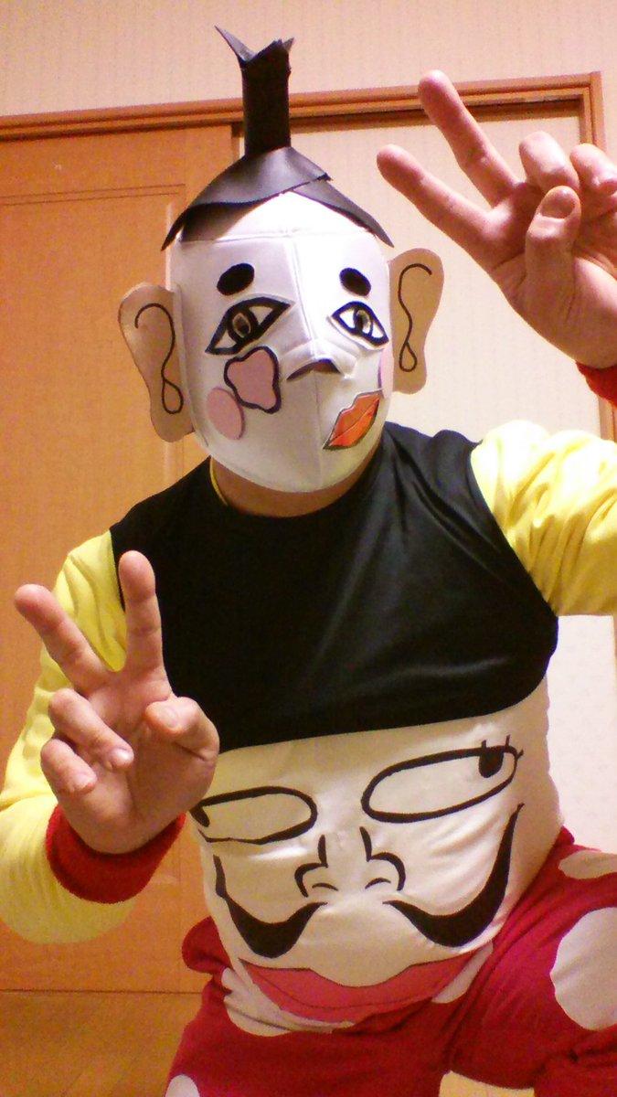♪ふくーふくー、わらーわらー、ふーくわらマースークー♪(笑)#タイガーマスクW #ふくわらマスク