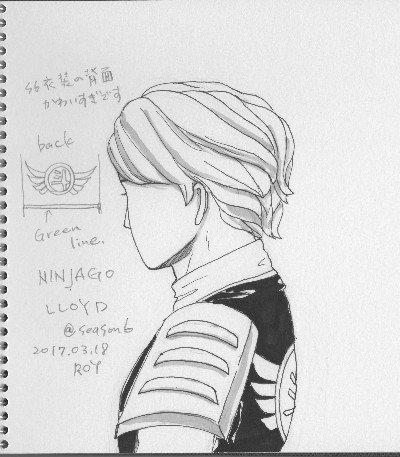 #ninjago  ニンジャゴー(擬人化)Lloyd @ season6シーズン6装束のウエスト脇のカラー線は、背面で肩
