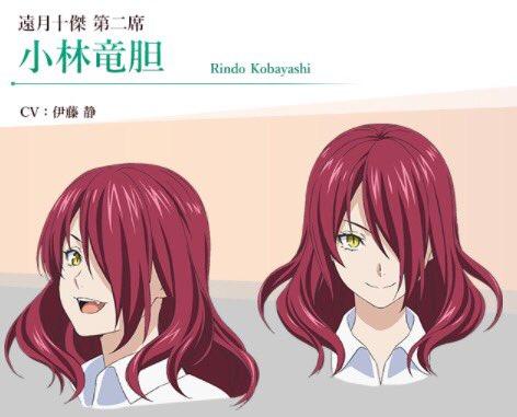 【十傑キャスト発表】遠月十傑第二席・小林竜胆を演じてくださるのは伊藤静さんです!  #shokugeki_anime