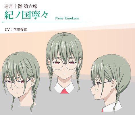 【十傑キャスト発表】遠月十傑第六席・紀ノ国寧々を演じてくださるのは花澤香菜さんです!  #shokugeki_anime
