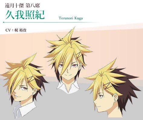 【十傑キャスト発表】遠月十傑第八席・久我照紀を演じてくださるのは梶裕貴さんです!  #shokugeki_anime