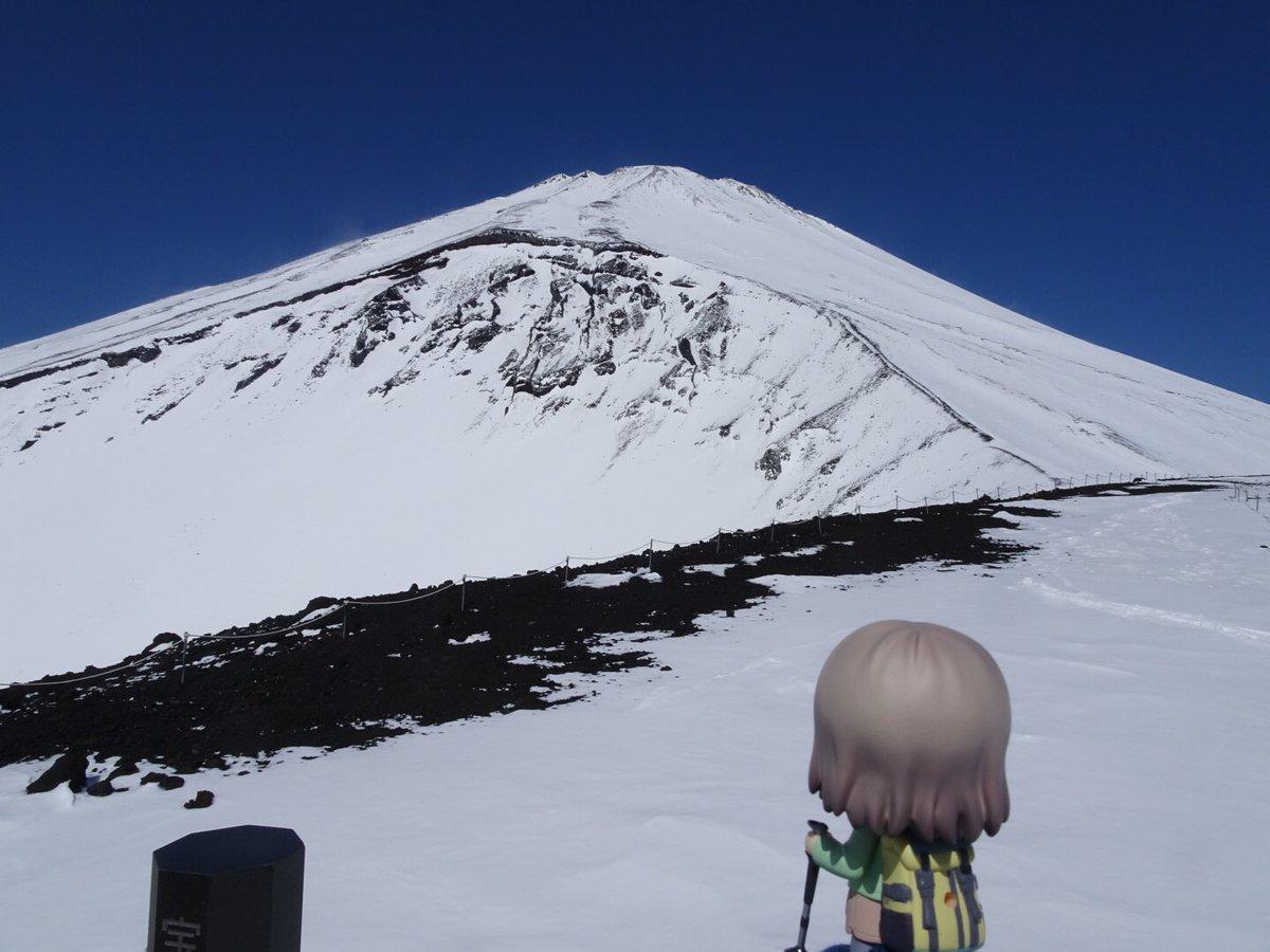 #ヤマノススメ#ヤマノススメ三期熱望宝永山(富士山2693m)に登頂。苦しい標高差だったけど辿り着きました。雪の季節、あ
