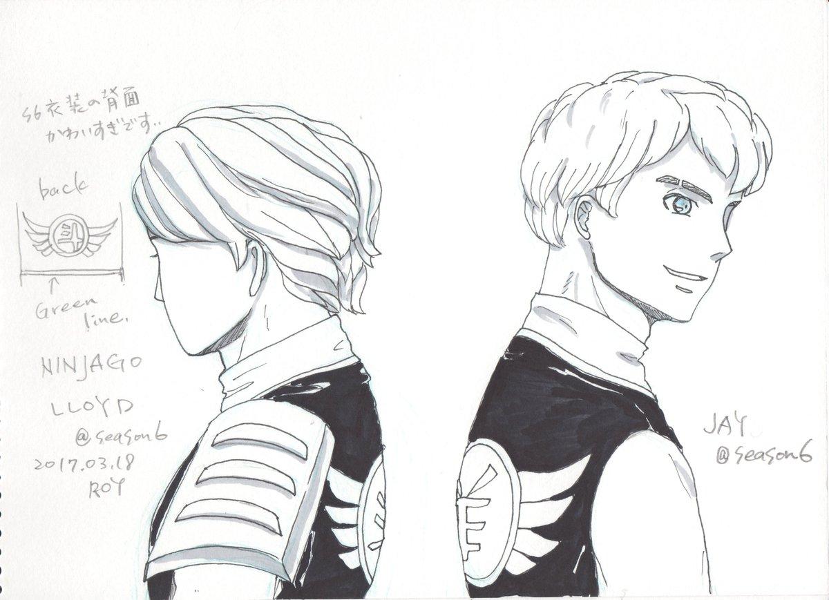 ニンジャゴー絵(擬人化)ジェイを描き足してみました。シーズン6装束は前面のチャイナ服的打ち合わせ&紐が素敵だし背面のデザ