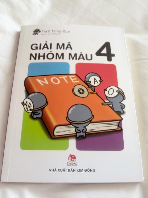 あとベトナムのファミリーマートで何故か売ってて買ってしまった「血液型くん!」4巻...笑読めねえええええええええええ