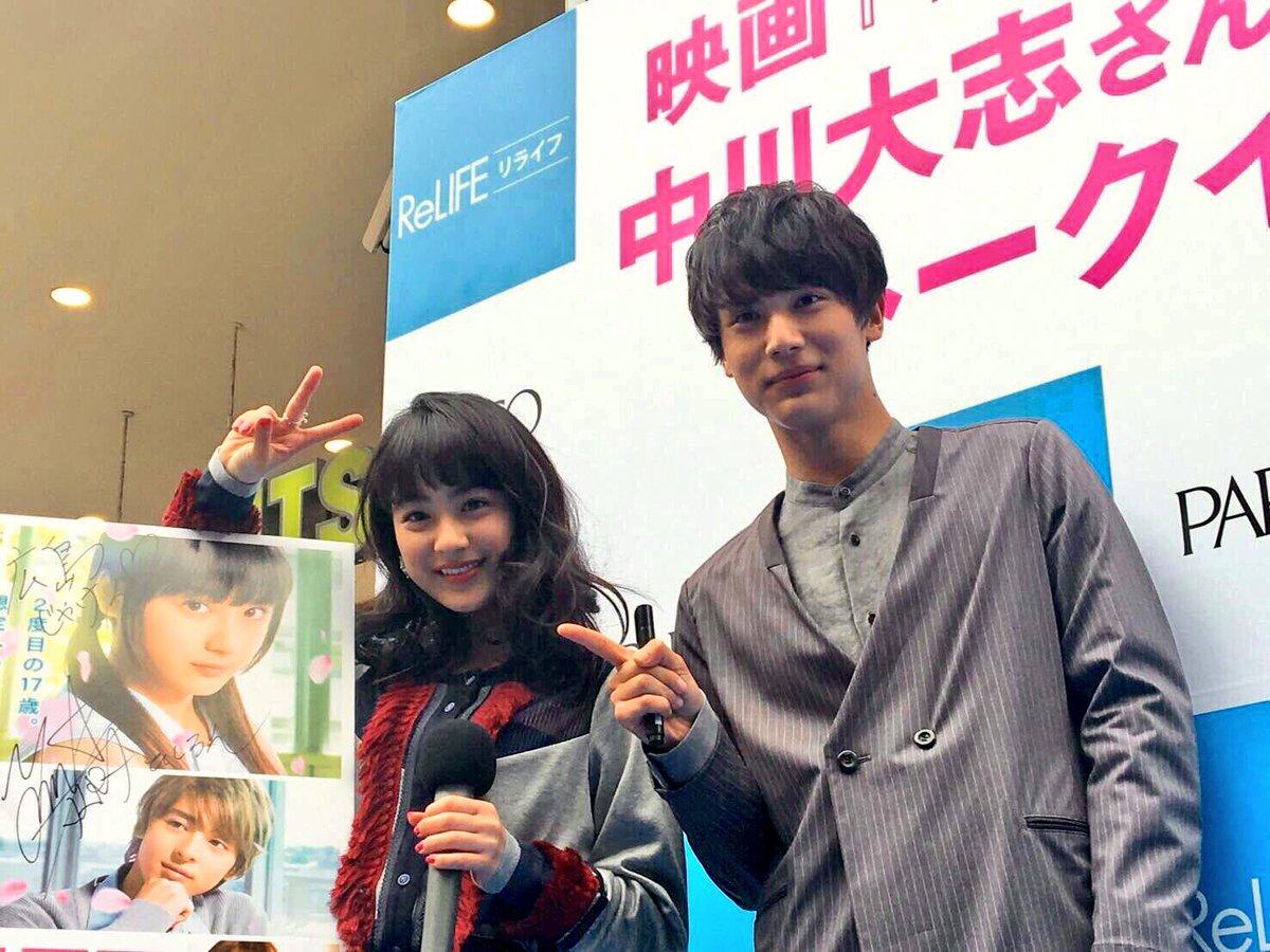広島PARCOにて行われた🎬『#ReLIFE』トークイベント、なんと500人の方が集まってくださいました...😳‼️大歓