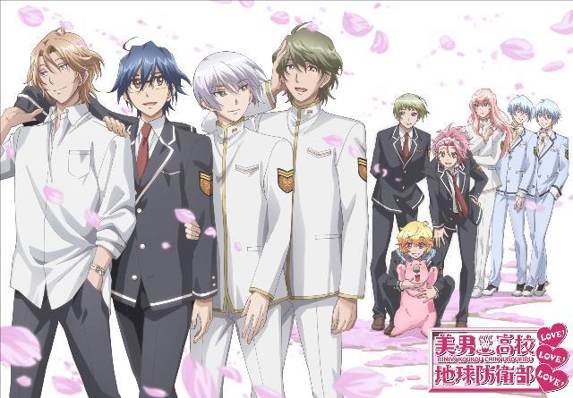 そして、夜の部ではOVA「美男高校地球防衛部LOVE!LOVE!LOVE!」の制作決定をご報告させて頂きました!新ビジュ