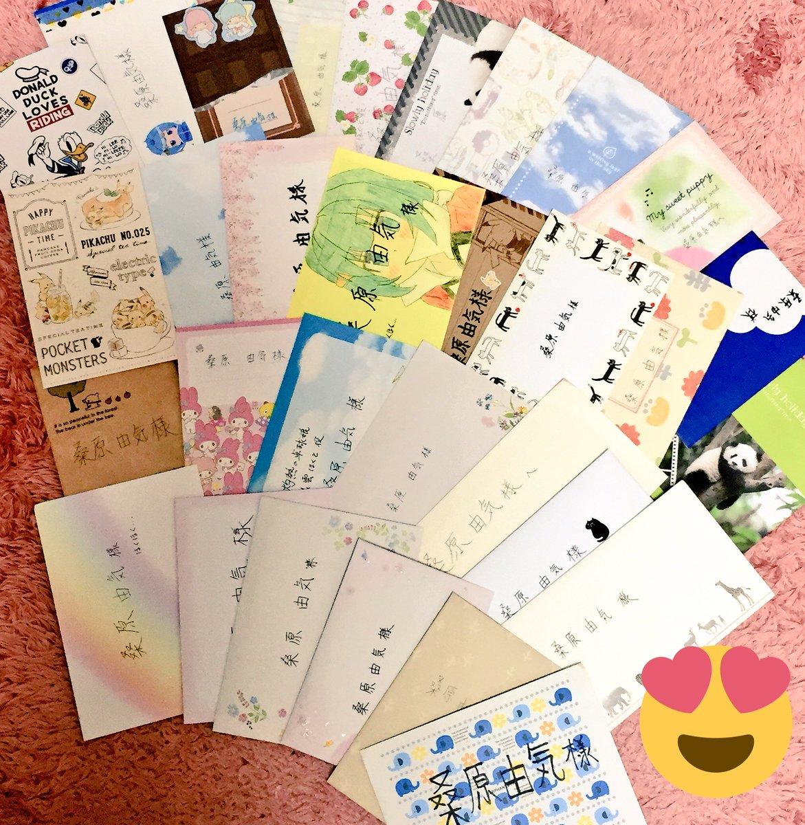 大変遅くなってしまいましたが #卓球娘 イベントでたくさんのプレゼントやお手紙ありがとうございました!いつも本当に本当に