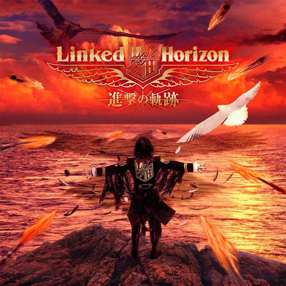 Revo史上最大規模の全国ツアー決定。4年ぶりとなるLinked Horizonのアルバム『進撃の軌跡』5月17日発売