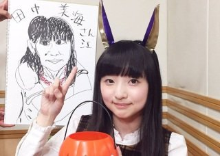 田中美海さん、声優アワード新人女優賞おめでとう‼(^^)/ハナヤマタ、シュヴァルツェスマーケンで知って、ラジオ聞いたら、