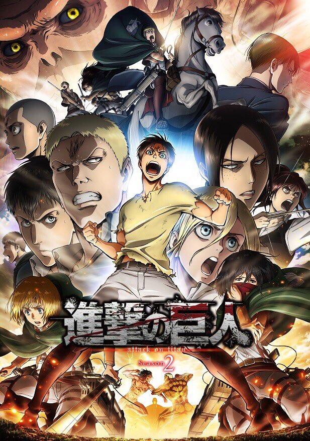 放送開始まで2週間をきりました!TVアニメ「進撃の巨人」Season24月1日より全21局にて放送開始です!4年ぶりの続