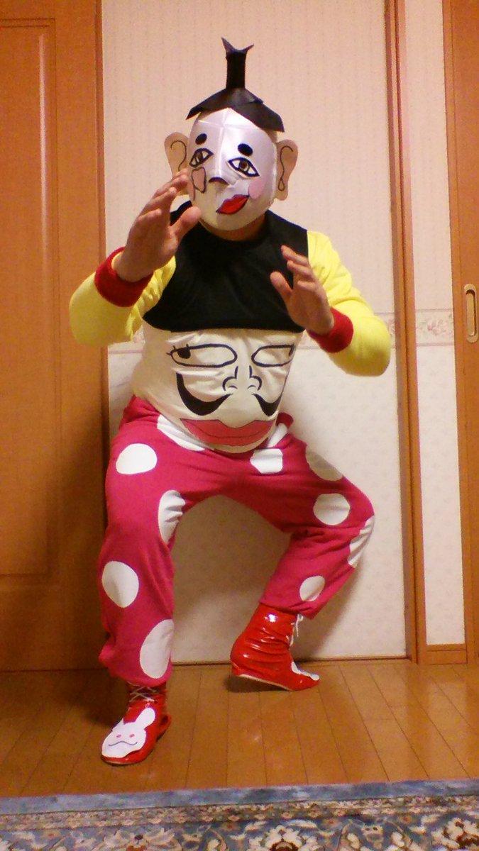 かかって来なさい!(笑)#タイガーマスクW #ふくわらマスク