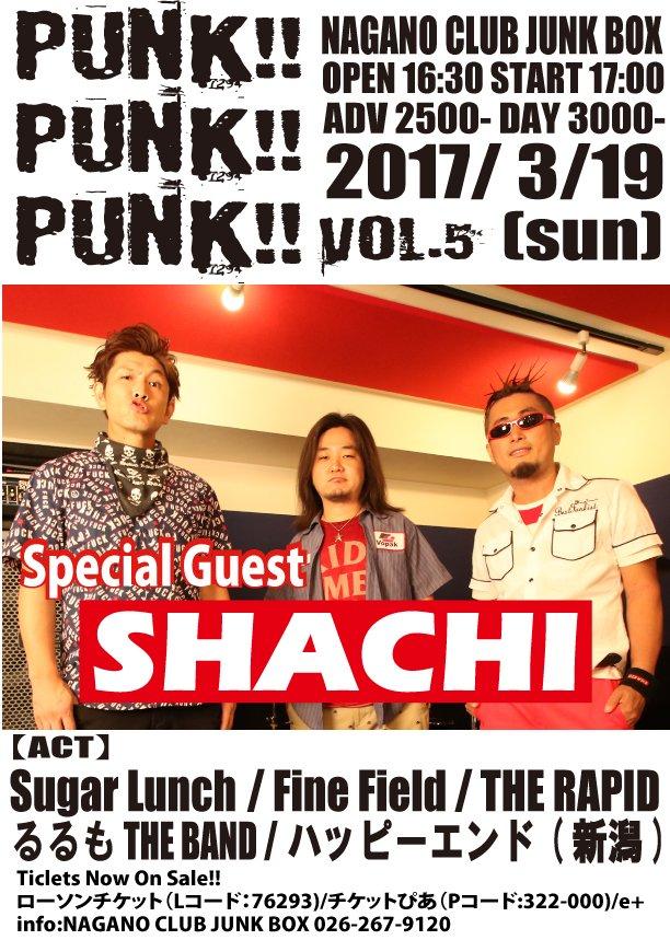 本日19日はPunk!!Punk!!Punk!! vol.5ということで、SHACHIが登場!!ハッピーエンド(新潟)、
