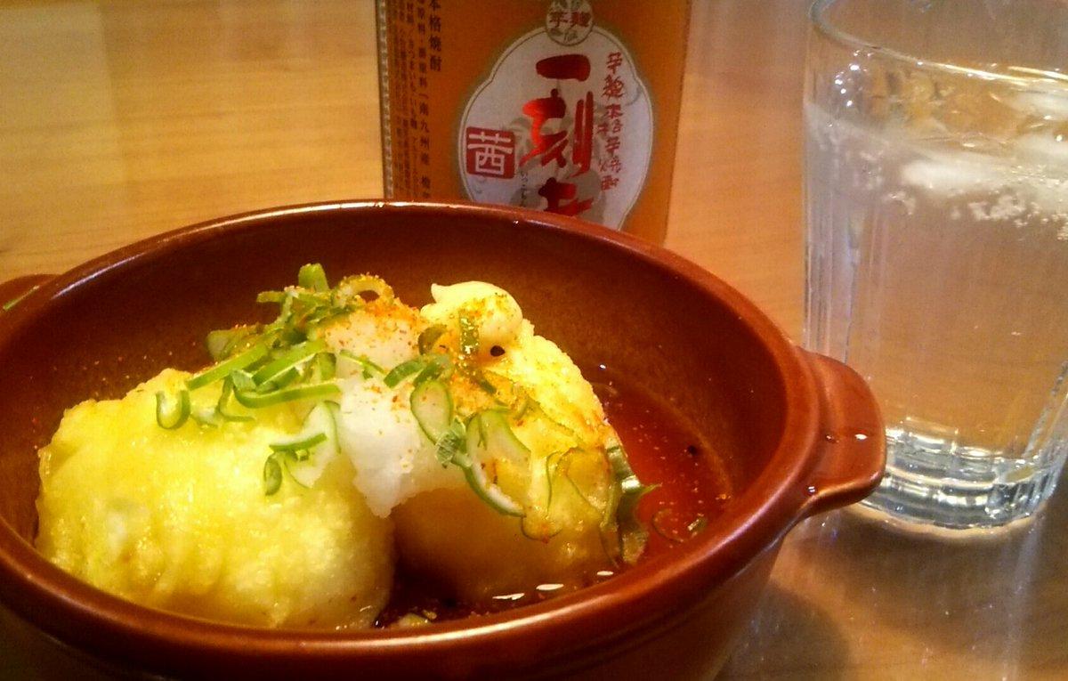 ほらできたコレ美味しそうでしょうがコレ。ワカコ酒見てつくってみた、半熟たまご(半額ヨード卵光)の天ぷらの揚げだしよー。主