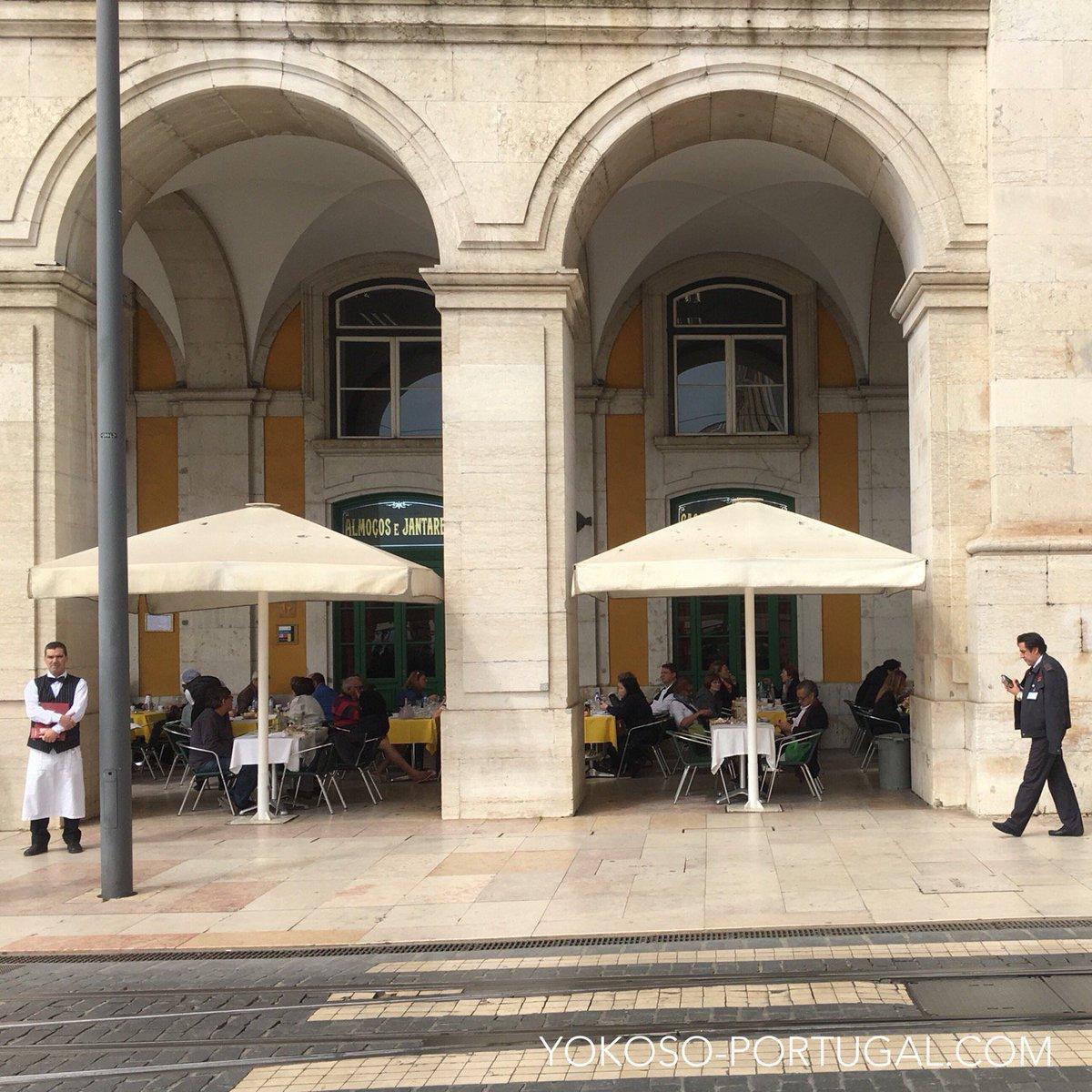 test ツイッターメディア - 詩人フェルナンド・ペソアのお気に入りだった、リスボンのコメルシオ広場にある1782年創業のカフェ。 (@ Café Martinho da Arcada in Lisboa) https://t.co/EEU4gwPrHv https://t.co/V78BTjFt2W