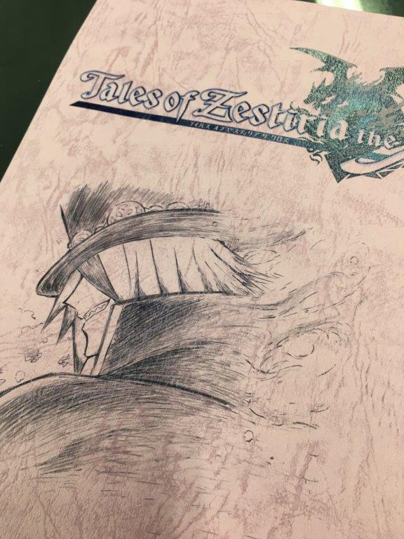 テイルズ オブ ゼスティリア ザ クロス#23 風になるアフレコ台本の表紙はもちろんデゼル。原画で大活躍の柴田裕介君が描