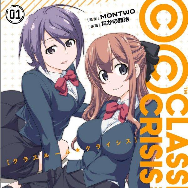 Classroom☆Crisis ComicWalker - 人気マンガが無料で読める!  #ComicWalker