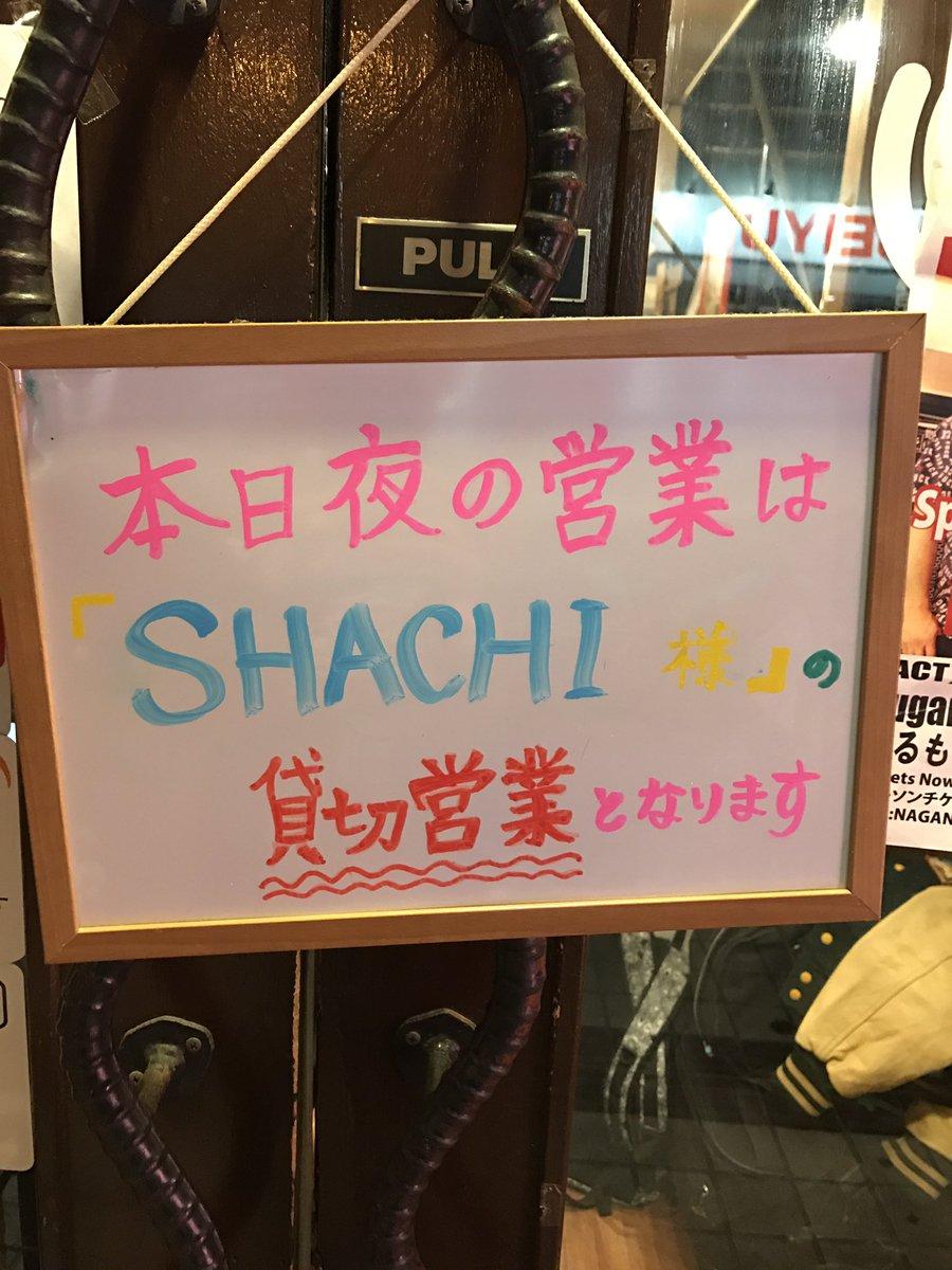 ありがとうございます! #るるも #長野 #JUNKBOX