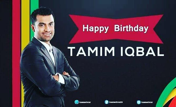 HAPPY BIRTHDAY Tamim Iqbal