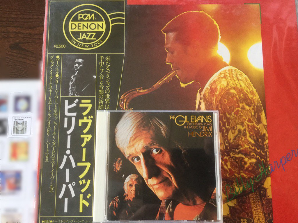 happy birthday. Carl Palmer & HaroldLee Mabern & Lee Perry &     &    &     .death anniversary. Gil Evans