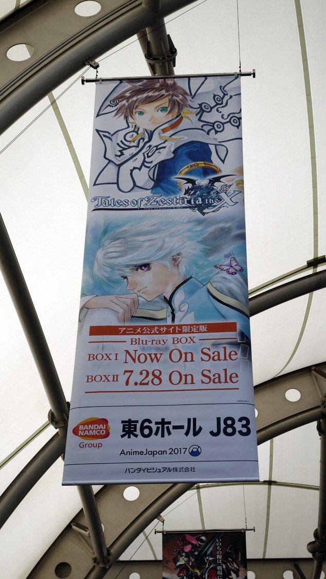 いよいよ今週開催のAnimeJapan2017に向けまして、国際展示場駅にTOZ-Xのフラッグ広告も登場です! #toz