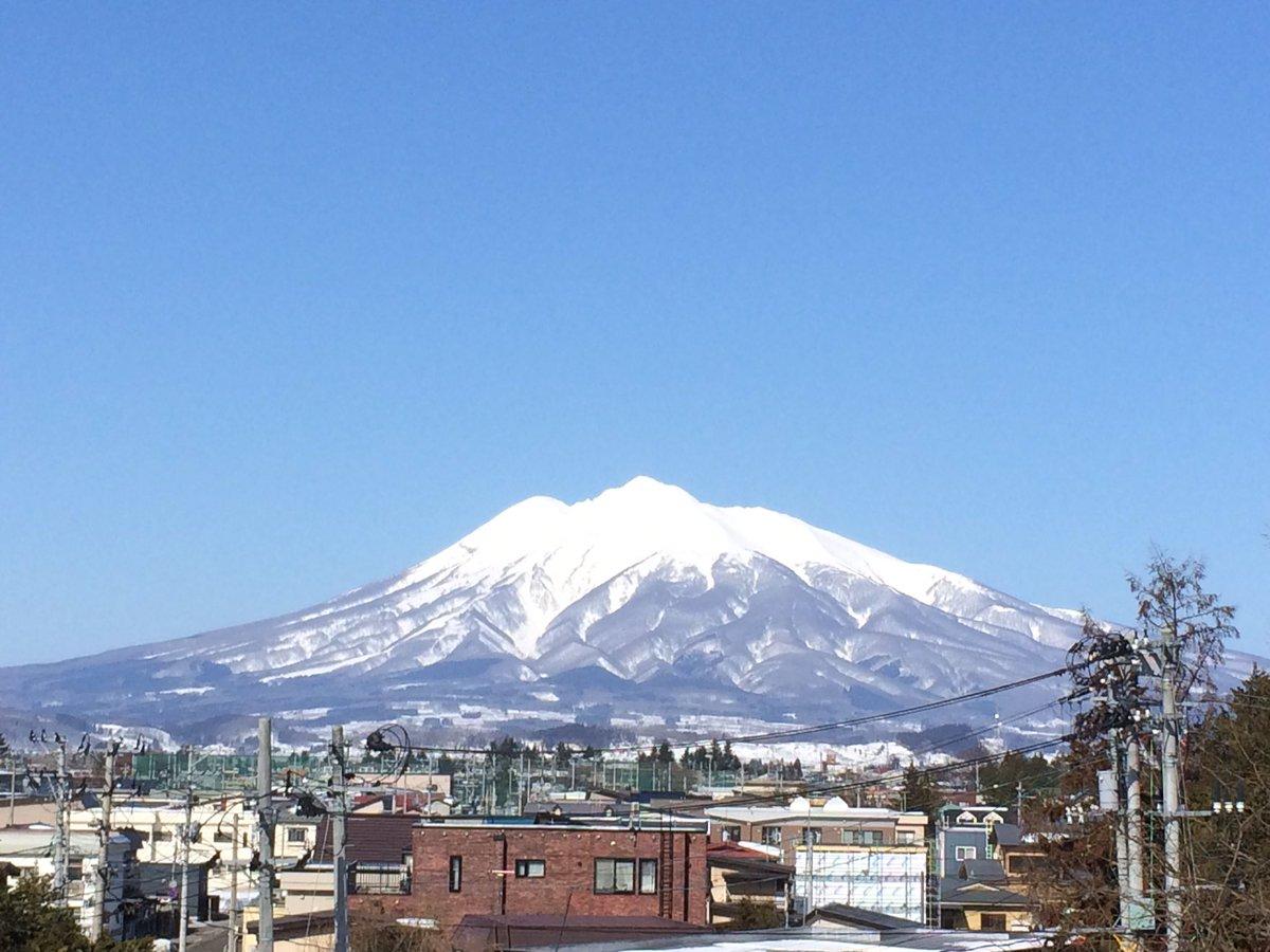 快晴のもと、雲ひとつかかってない岩木山が見れたのは嬉しい。次の冬登りにまた来るよ。#ふらいんぐうぃっち