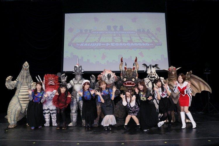 [サイト更新] 【イベントレポート】「怪獣娘's FES! ~KAIJUハートでGAOGAOGAO~」 -  #ウルトラ