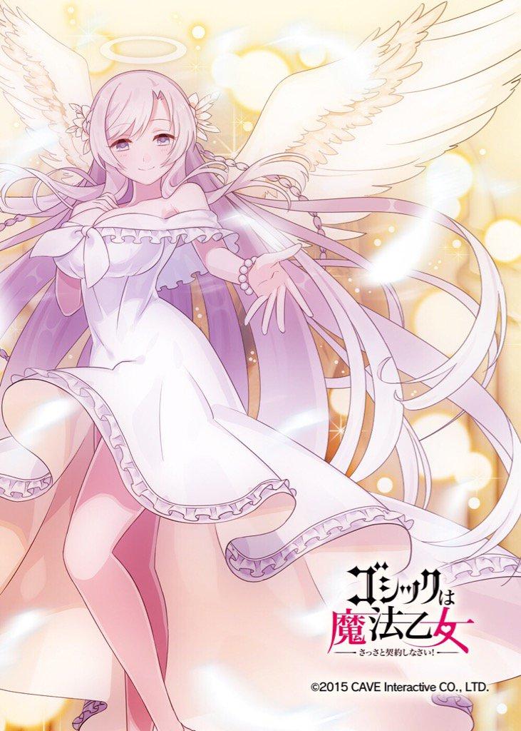 「慈愛の乙女プルメリアは、包容力に溢れた微笑みで、全てを癒す天使!」 #ハッカドール #ゴ魔乙 #ごまおつ