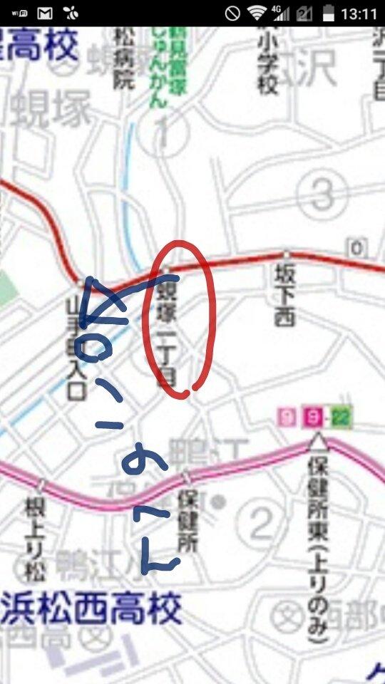 @205H3 このバス停降りてすぐ先の、苺ましまろに出てくる浜松信用金庫前のトの字の交差点を、広い方の道(片側2車線)に