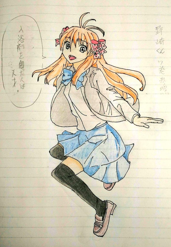 野崎くんのキャラを描きたいと思ったとき、同時に髪が短いキャラを書きたいと思ったんですが、女の子で髪の短い子がいないなとな