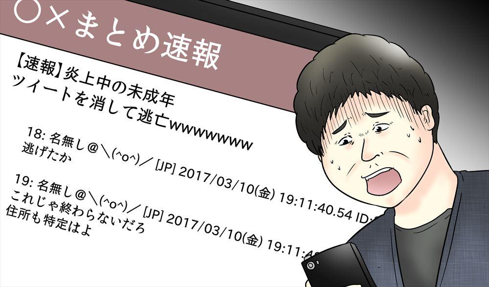 http://pbs.twimg.com/media/C7VbiqlVoAA-JEp.jpg