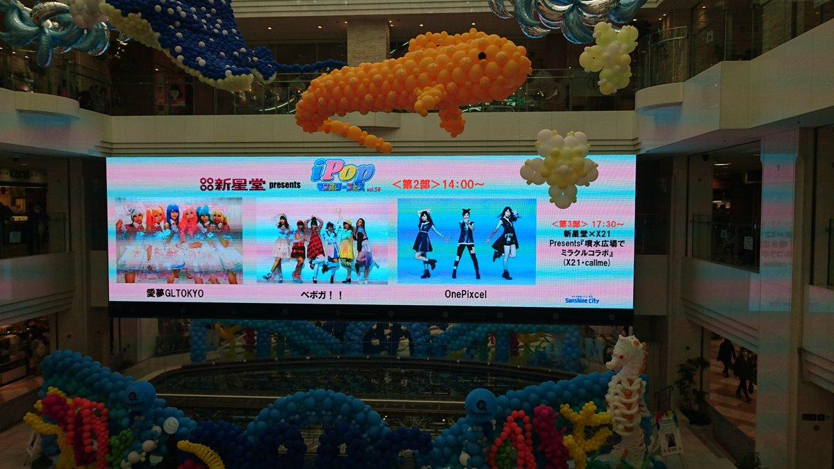 【OnePixcel】田辺奈菜美ちゃん本スレPart162【ワンピクセル】©2ch.netYouTube動画>12本 ->画像>252枚
