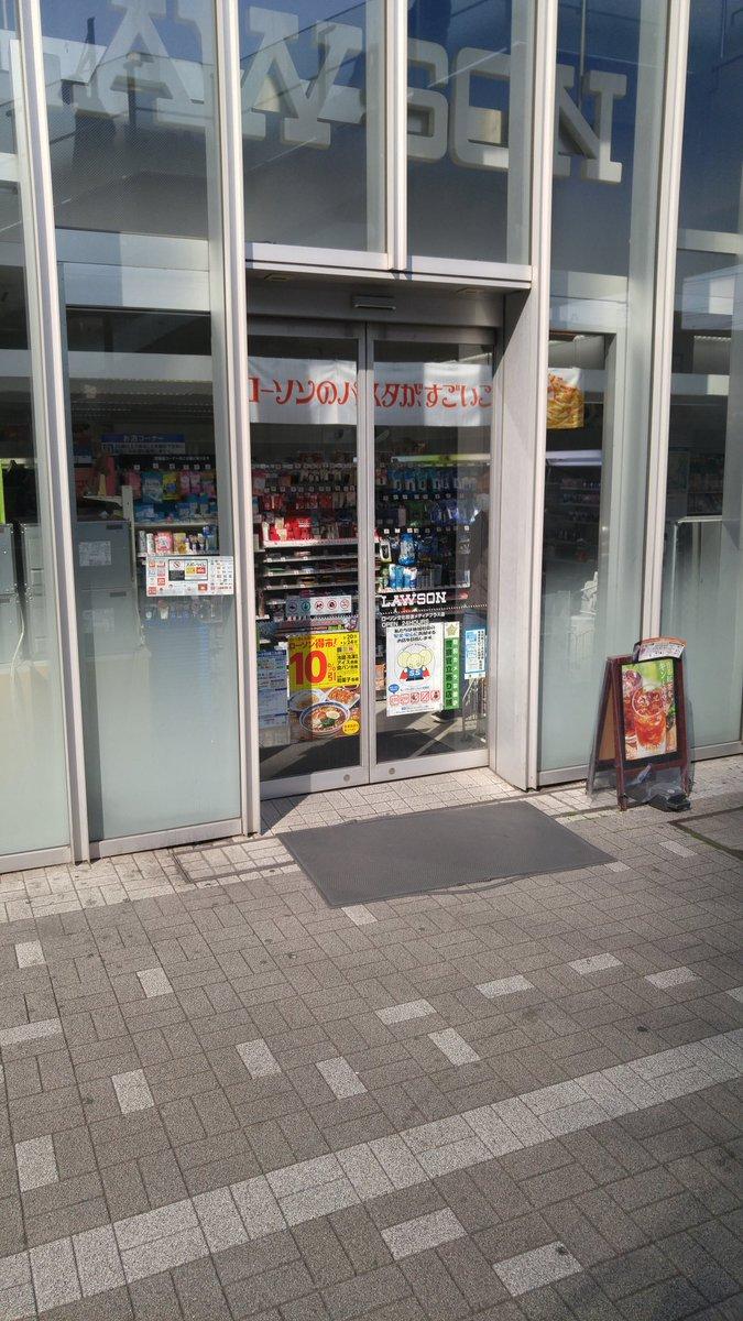 鶴松屋公録、真っ昼間から浜松町に響き渡る大音量のバナー広告に一抹の不安を感じましたが、本当に楽しかった!松澤さんお疲れ様