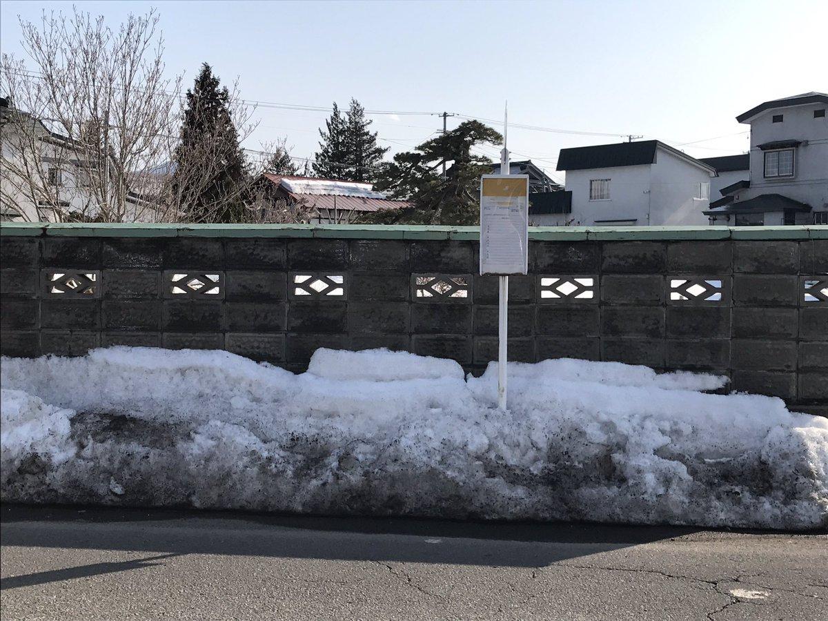 #ウォーキング #ふらいんぐうぃっち来たついでに お約束の場所w とりあえず紙漉澤橋まで お散歩予定w