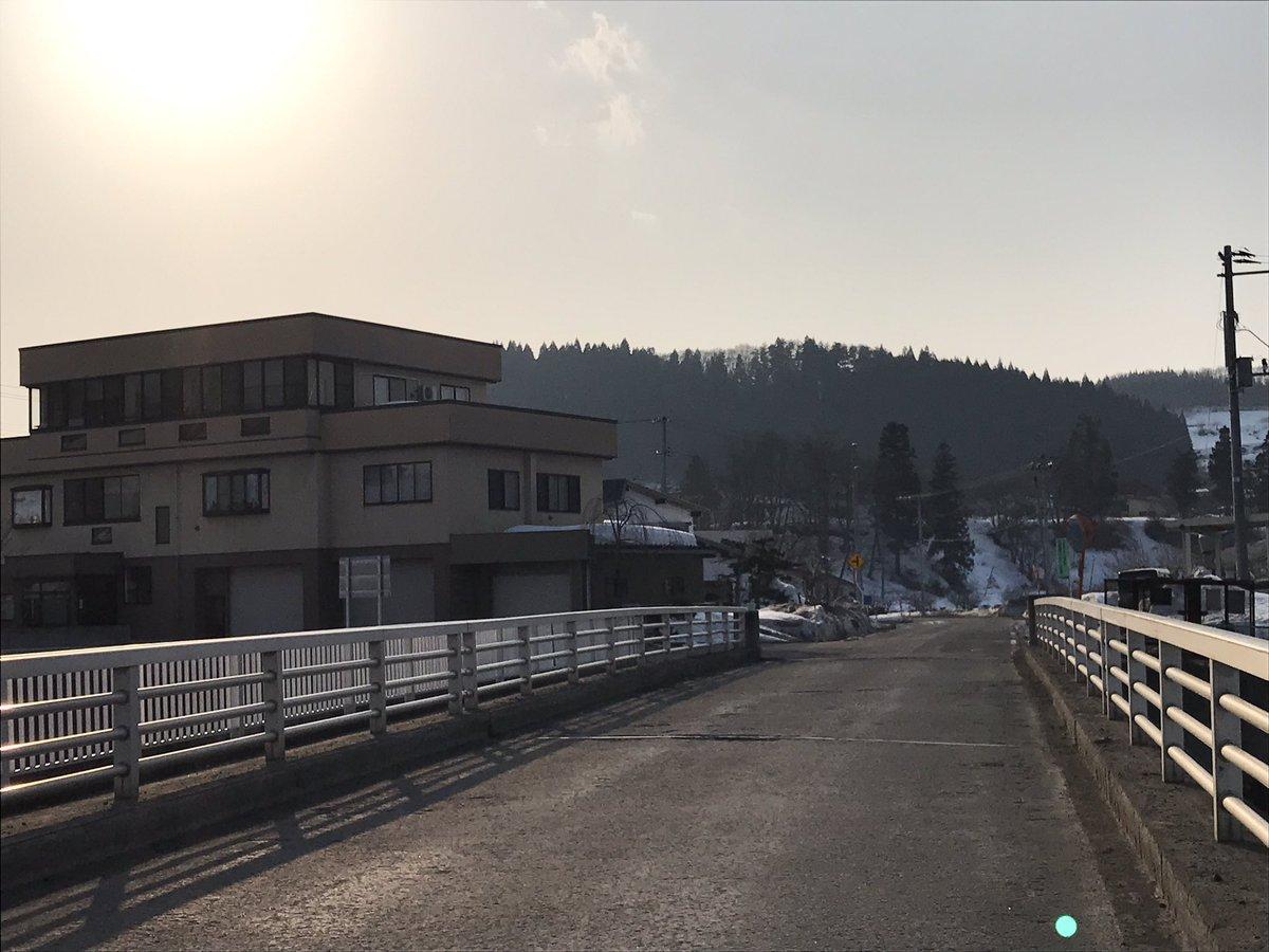 #ウォーキング #ふらいんぐうぃっち紙漉澤橋クリア♪ それとアニメ版7話のなおがスマホ操作しながら歩くシーンの建物、相馬