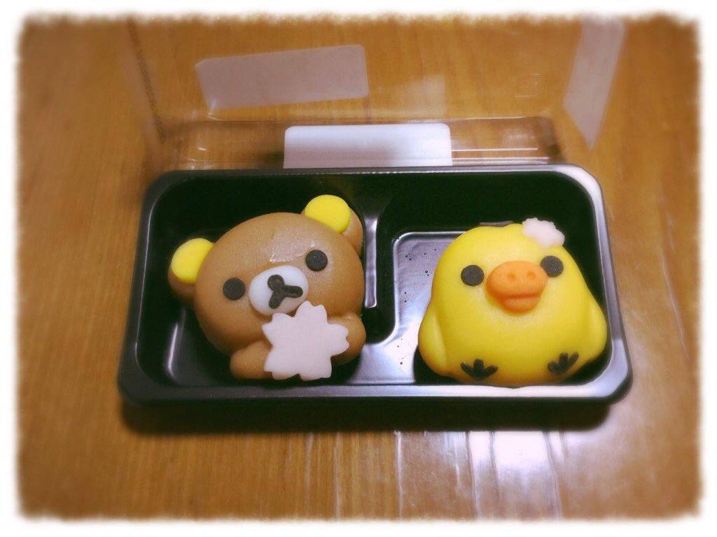 スーパーで売ってた和菓子(?)のクオリティがかなり高かった(´,,•ω•,,)可愛い https://t.co/Sn6mDbi8wv