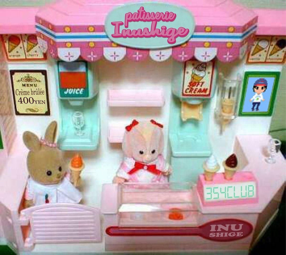 当日のフードはクレームブリュレ、ドリンクはクリームソーダの販売が決定しました!ソーダ!これが!ビーストサーガ~!!3月2