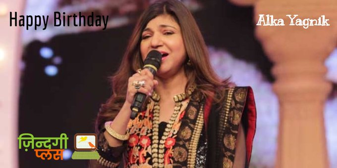 Happy Birthday .. Alka Yagnik Remessage if you Love Alka\s Songs
