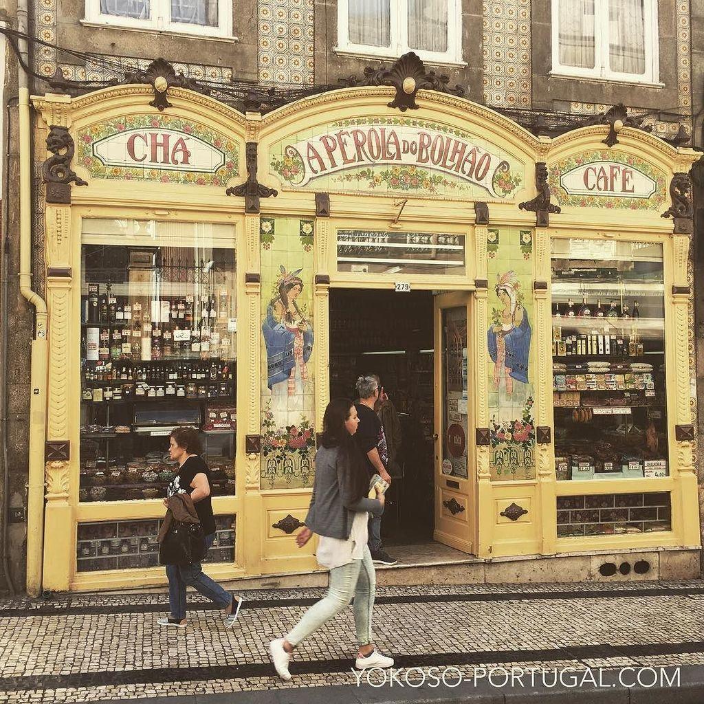 test ツイッターメディア - ポルト、ボリャオン市場近くにある、かわいいお店。 #ポルト #ポルトガル https://t.co/6iQ69s5BEo