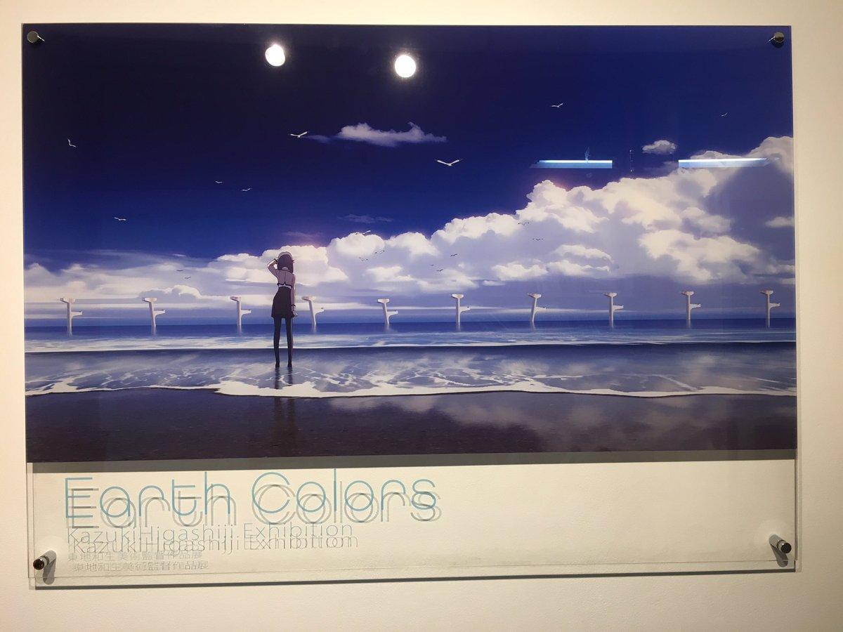 そして、東地和生さんの作品展へAngel Beats!、Charlotte、花咲くいろは、TARITARI、凪のあすから