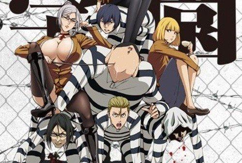 【画像】監獄学園が「超えちゃいけないライン」を超えた件wwwアウトwwwww