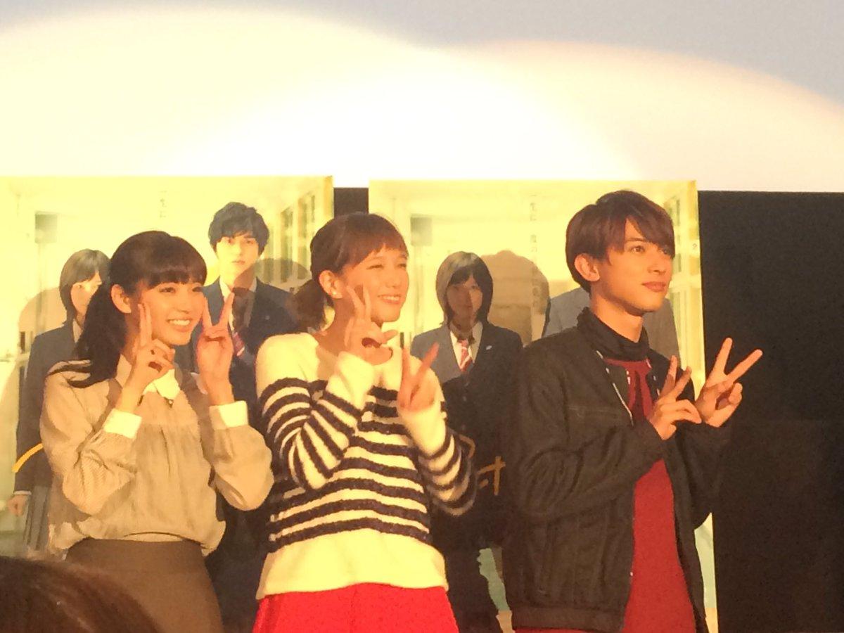 アオハライドで名古屋に来てくれたの時です(﹡˙-˙﹡)#天使通過