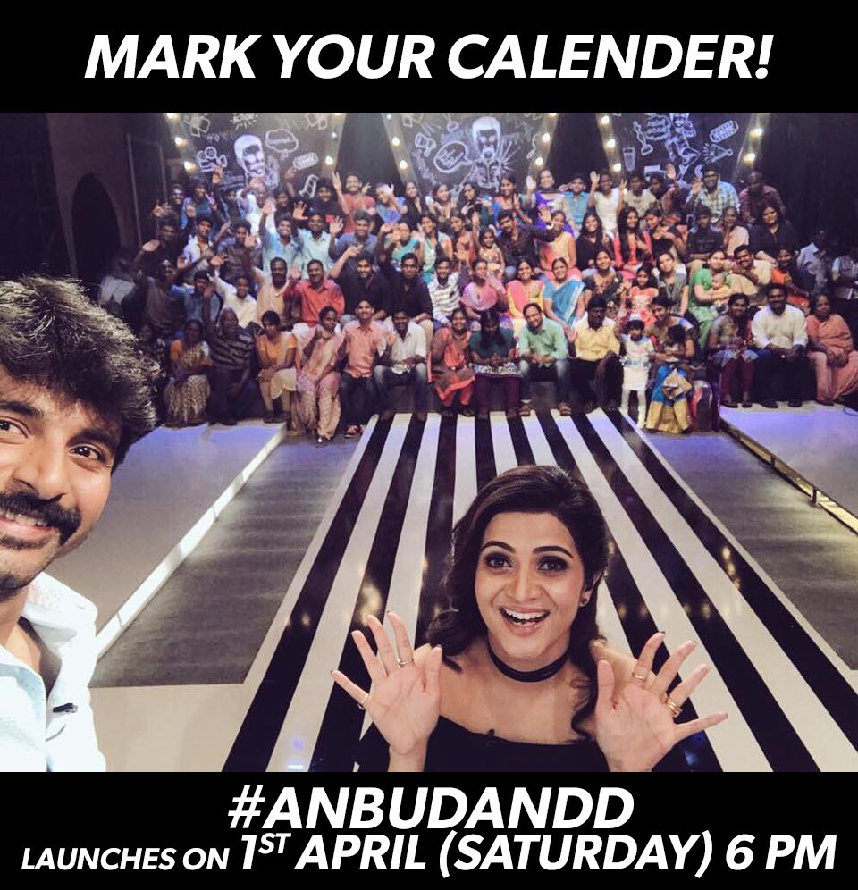 #MarkYourCalender! #AnbudanDD launches on Saturday @ 6 pm #அன்புடன்DD