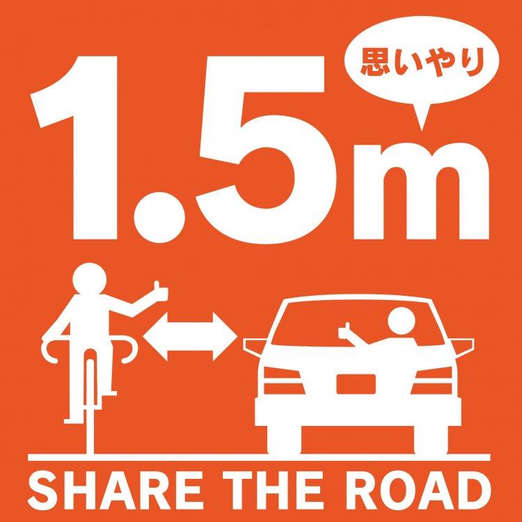 「桜の花の落ちるスピードは、秒速5センチメートル」で、車と自転車の距離は、1.5メートルは開けようず。と言う話。