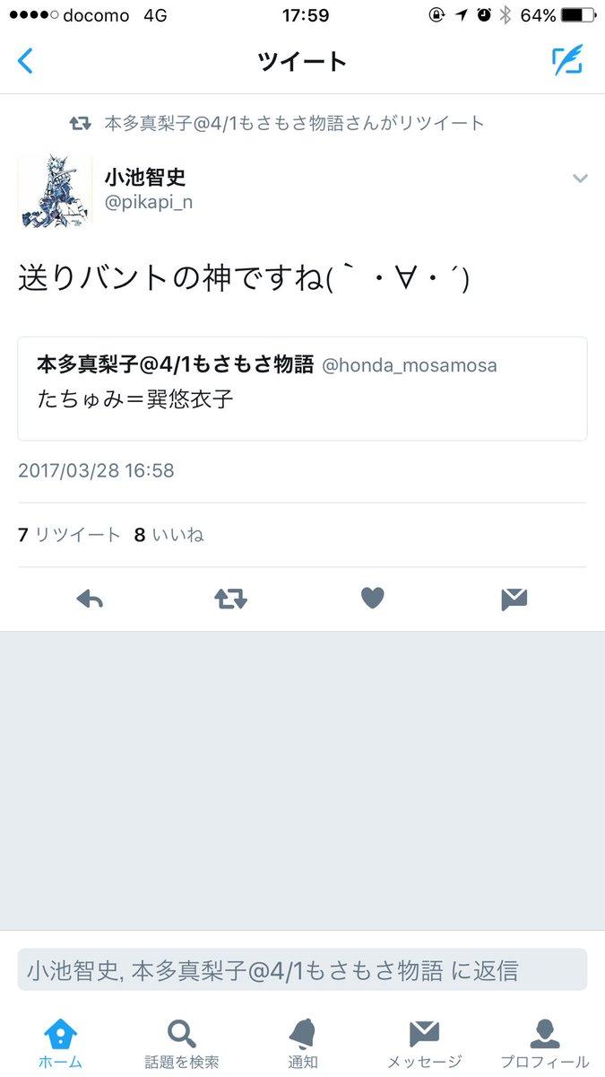 ほんださん  RTにのかって懐かしいのを引っ張り出してくれた(○´∀`○)やっぱり、えとたまですね(^-^*)