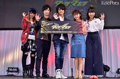 【更新】【AnimeJapan 2017】八代拓、梅原裕一郎、三森すずこ、小林ゆうが登壇「タイガーマスクW」ステージレポ