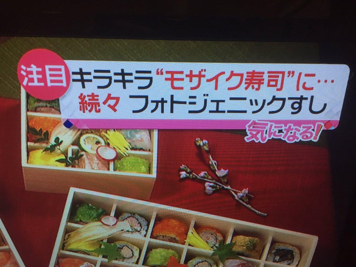 キラキラモザイクとか実質きんいろモザイク寿司