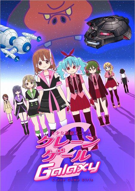 AnimeJapan2017にショートアニメ作品タイトルが集結する「アニメ連合会」が登場。『JKめし!』『ナゾトキネ』な
